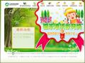 國家環境教育獎活動網頁