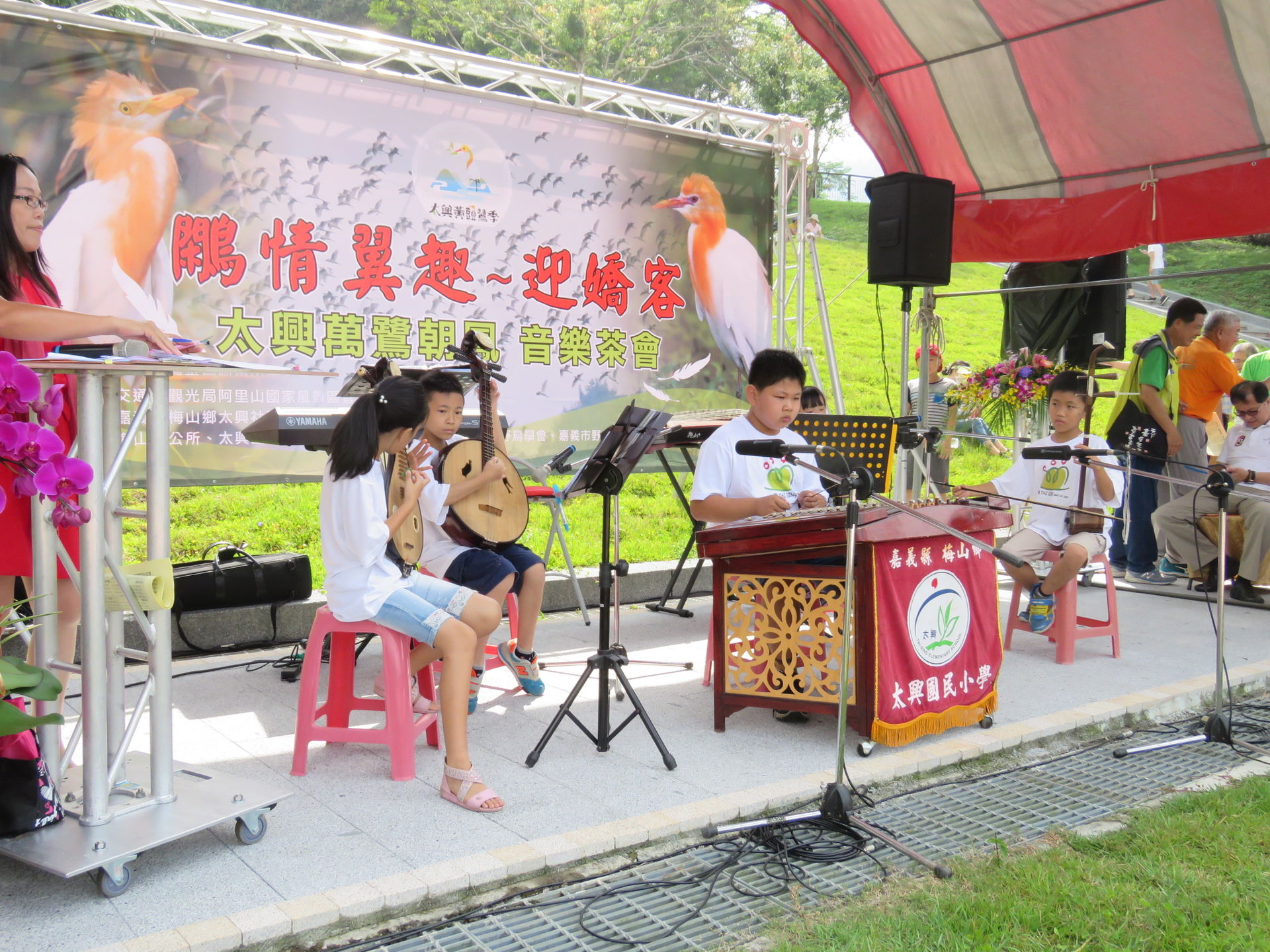 http://www.tses.cyc.edu.tw/uploads/tadgallery/2017_09_09/3964_社區生態音樂季表演.JPG